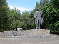 Парк Янки Купалы - panoramio.jpg