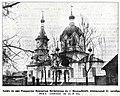 Петуховская церковь.jpg