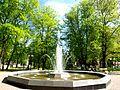 Полтава Петровский парк 4.JPG