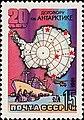 Почтовая марка СССР № 5148. 1981. Советские исследования в Антарктике.jpg