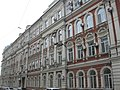 Саратов, Московская улица, 8.jpg