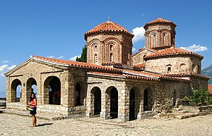 Saint Naum - Monastery of Saint Naum, resting place of Saint Naum