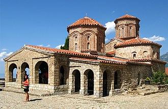 Saint Naum - Monastery of Saint Naum, resting place of Saint Naum