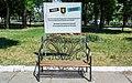 Сороки, центральный парк Parcul central Soroca Soroca Central Park (29811939217).jpg