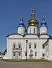 Софийский собор (Тобольск)2.jpg
