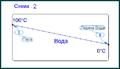 Схема 1.2.PNG