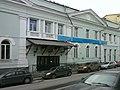 Театр имени Гоголя - panoramio.jpg