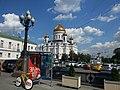 Храм Христа Спасителя со стороны Кропоткинской.jpg