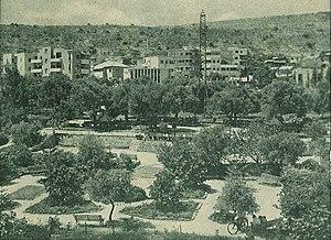 Hadar HaCarmel - Binyamin Park in 1933