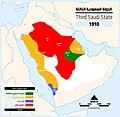 خريطة الدولة السعودية الثالثة -1910.jpg
