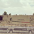 كورنيش بردى - دمشق.jpg