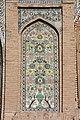 نمای کاشی مسجد سید.jpg