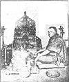 ஸ்ரீ ஸச்சிதாநந்த சிவாபிநவ நரஸிம்ஹ பாரதி ஸ்வாமிகள் திவ்யசரிதம் (page 185 crop).jpg