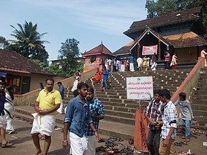 Kaviyoor - Kizhakke Nada