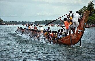 Vallam Kali - Vallam Kulangara - Snake boats