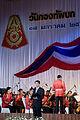 นายกรัฐมนตรี ร่วมงานเลี้ยงรับรองเนื่องในวันกองทัพบก ณ - Flickr - Abhisit Vejjajiva (10).jpg