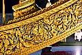 อุ่นไอรัก คลายความหนาว ครั้งที่ 49 Un Ai Rak Khlai khwam Nao.jpg