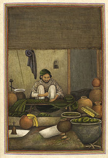 'Chipi (or chimba), a cloth printer - Tashrih al-aqvam (1825), f.260v - BL Add. 27255.jpg