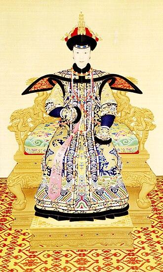 Empress Xiaoxianchun - Image: 《孝贤纯皇后朝服像》