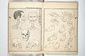 『暁斎画談』-Kyōsai's Treatise on Painting (Kyōsai gadan) MET 2013 764 a d a 06.jpg