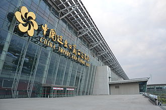 Canton Fair - The new Canton Fair Complex in Pazhou, Haizhu.