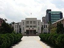 中華民國立法院 (議場外) Legislative Yuan of the Republic of China (chamber, exterior).jpg