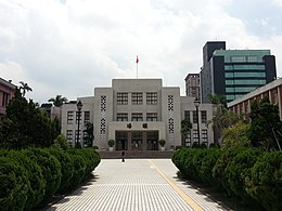 中華民國立法院 (議場外) Legislative Yuan of the Republic of China (chamber, exterior).jpg