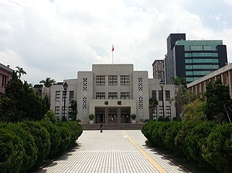 Legislative Yuan - Image: 中華民國立法院 (議場外) Legislative Yuan of the Republic of China (chamber, exterior)
