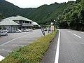 二川温泉白馬 - panoramio.jpg