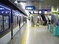 京阪出町柳駅ホーム2008-10-19.JPG