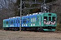 伊賀鉄道200系205編成205f(SE55).JPG