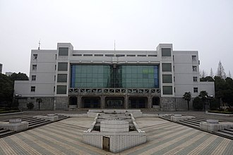 Nanjing University of Aeronautics and Astronautics - Electrical and Electronics lab in Jiangning Campus