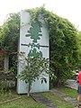 台北市 華山1914文化創意產業園區 Huashan Creative Park(Taipei City) - panoramio.jpg