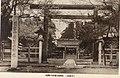 国幣中社射水神社.jpg