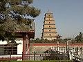 大雁塔-4 - panoramio.jpg