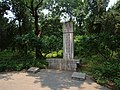 孔尚任墓 - Tomb of Kong Shangren - 2015.06 - panoramio.jpg