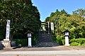 常磐神社・入 - panoramio.jpg