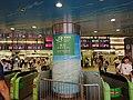 新宿駅 南口 (48597130796).jpg