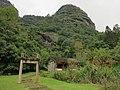 莲花峰 - Lotus Peak - 2015.11 - panoramio.jpg