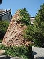 蓬莱阁边钟型石 - panoramio.jpg