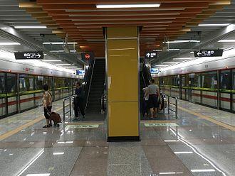 Dongguan Rail Transit - Underground station (Hadi)