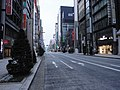 銀座 - panoramio (15).jpg