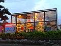 長頸鹿幼兒學校丹妮分校 20130707.jpg
