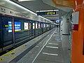 青岛地铁2号线台东站站台.jpg