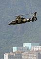 駐港部隊航空兵團-直9-ZH.JPG