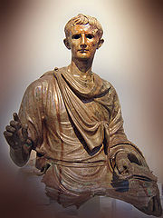 Bronze statue of the emperor Augustus (NAMA X 23322)