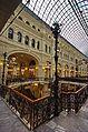 0278 - Moskau 2015 - Kaufhaus GUM (25796090843).jpg
