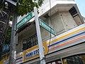 0302jfEspana Boulevard Blumentritt Road Landmarks Barangays Sampaloc Manilafvf 02.jpg
