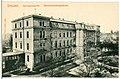 03377-Dresden-1903-Garnisonslazarett Administrationsgebäude-Brück & Sohn Kunstverlag.jpg