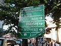 0760jfColleges España Boulevard Roads Sampaloc Manilafvf 05.JPG